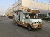 程力威牌CLW5033XLJB5型旅居车