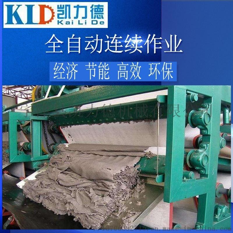 全自动带式污泥压滤机 建筑打桩淤泥干燥设备