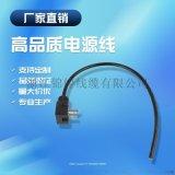 美规多功能PVC防水电源线插头 三芯电源线