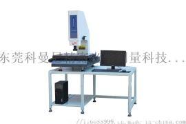 影像测量仪 手动影像测量仪专业生产二次元影像测量仪