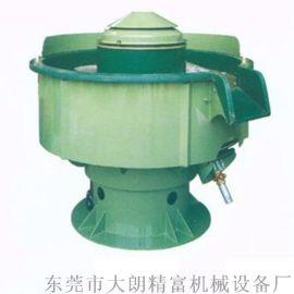 精富供应JFAB-350L研磨机,三次元振动研磨机