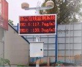 西安哪余有賣揚塵檢測儀  揚塵檢測儀廠家