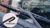 溫州菱智M3 東方風行菱智輪胎扳手型號