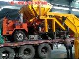 安徽芜湖联合上料喷浆车/吊装喷浆车的价格