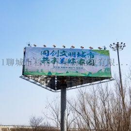 厂家定制高速公路高炮广告牌风光互补太阳能光伏系统