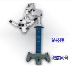 11脑外科型手术显微镜