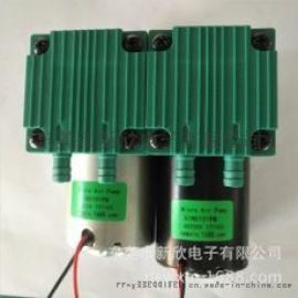微型气泵真空泵负压泵吸黑头泵隔膜泵