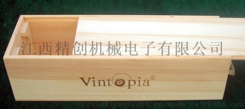 木笔筒烫标机 木盒子烫字机 木匣子烫画机厂家