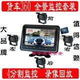 7寸监控录像一体机 4路监控