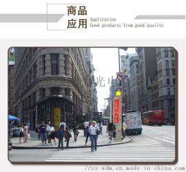 室外双色显示屏 led诱导显示屏 城市诱导屏