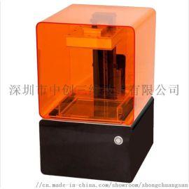 桌面級光敏樹脂3D打印機迷你型設備