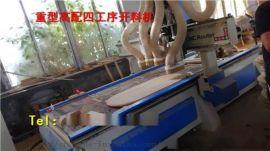 实木衣橱柜自动下料机、全自动四工序开料机厂家