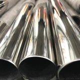 中山304不鏽鋼圓管,6K不鏽鋼圓管報價