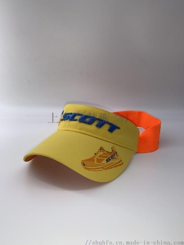 空頂帽定製上海源頭實體工廠