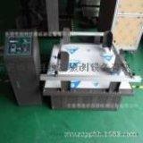東莞模擬運輸振動試驗檯 粉筆振動試驗機