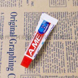 旅行装便携牙膏旅游酒店洗漱用品一次性小支牙膏