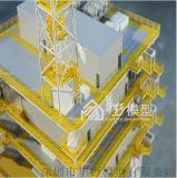 工业模型机械生产设备展示模型制作厂房机械设备沙盘