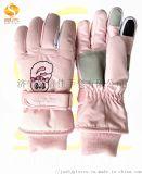 童款粉色贴布绣滑雪手套保暖手套