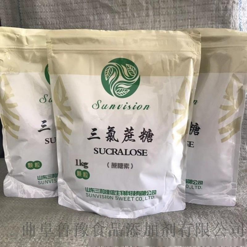 生產甜味劑三氯蔗糖的廠家