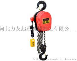 DHS型环链电动葫芦