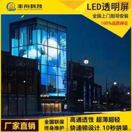 大型户外玻璃幕墙LED透明屏