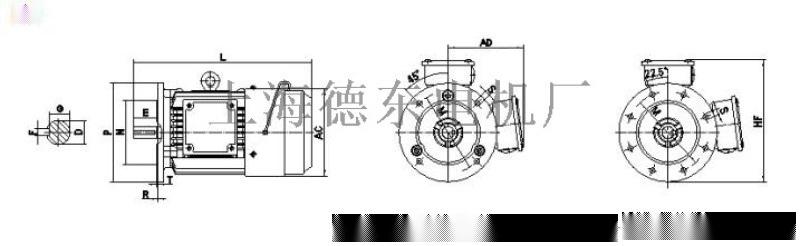 廠家直銷制動電機YEJ2-132M-4 7.5KW