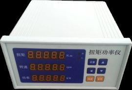 扭矩转速功率三显仪表隆旅LLS201智能数显仪表