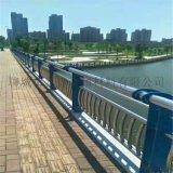 不鏽鋼複合管橋樑護欄景觀河道天橋欄杆