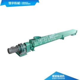 厂家定制水平无轴螺旋输送机,不锈钢U型螺旋输送机