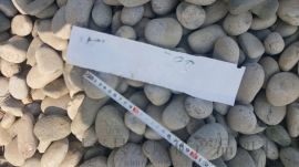 灵寿铺路鹅卵石 永顺水厂处理砾石报价
