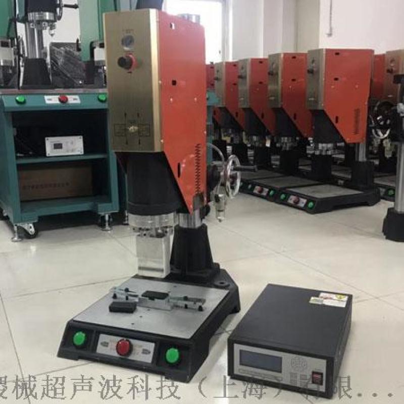 自動追頻超聲波熔接機