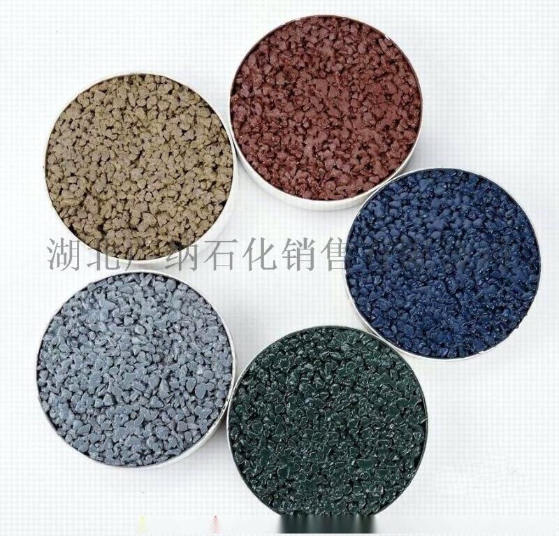 贵州彩色沥青价钱厂家湖北广纳石化
