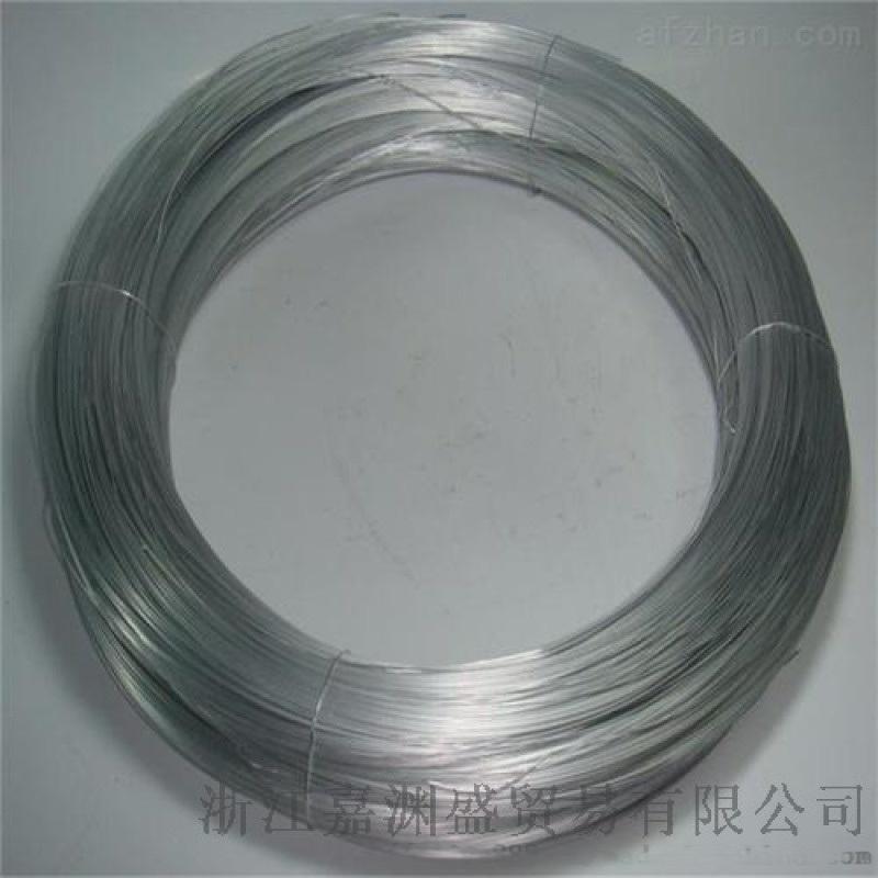 高纯铝线,99.9高纯铝丝