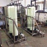 工厂直销RO反渗透纯水机 工业用反渗透纯水机