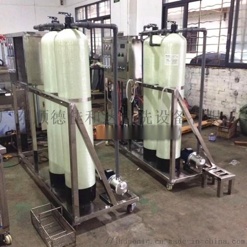 工廠直銷RO反滲透純水機 工業用反滲透純水機