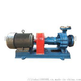金海油泵厂家RY型不锈钢导热油泵、离心热油泵