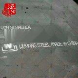 S255JR/J0/JR/N/NL美標容器板