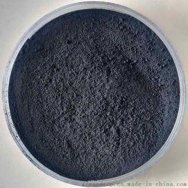 重庆污水处理铁粉厂家,一次还原二次还原铁粉的区别