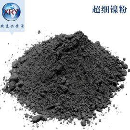 雾化镍粉 镍粉 电解镍粉 Ni金属镍粉