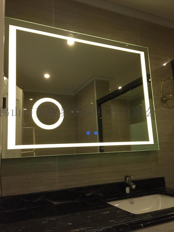 可定製智慧藍牙浴室鏡音樂智慧燈鏡浴室防霧鏡可調光