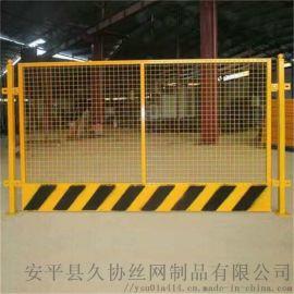 工地 示围栏 基坑网片厂家 电梯口防护栏
