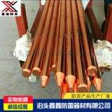 铜包钢接地极14.2-2500铜覆钢接地极 现货