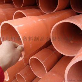 安徽安庆电力管厂家生产CPVC电力管地埋电缆保护管