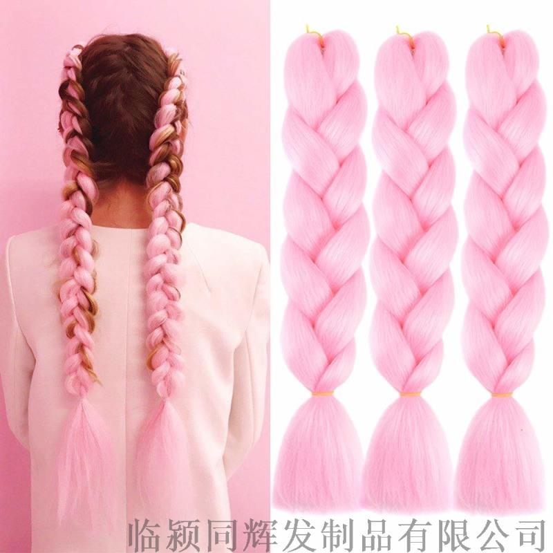 化纤大辫子假发脏辫Jumbo braid