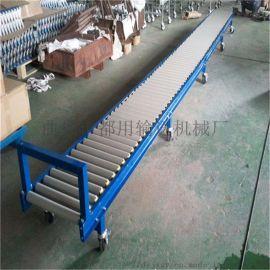 动力辊筒机 生产分拣倾斜输送滚筒 都用机械旋转滚筒