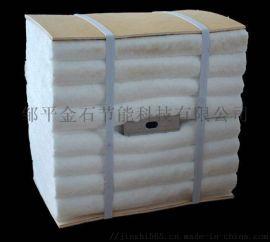 芜湖回火炉保温材料 1260型硅酸铝陶瓷纤维模块