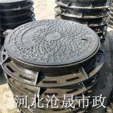 沧州球墨铸铁井盖——河北沧晟有限公司