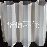 蜂窩斜管填料 直徑30/50/80 優質斜管填料