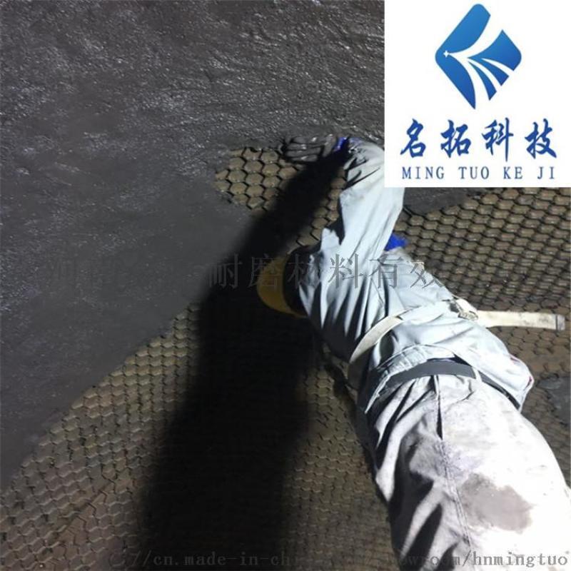高强耐磨料 陶瓷防磨料