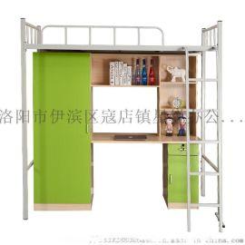 郑州学生床生产大学用公寓床上床下柜公寓床厂家直销